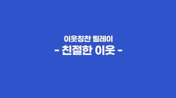 문촌7 스토리 썸네일